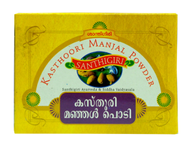 Santhigiri Kasthuri manjalpowder 50gms