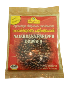 Megha Naikarunas Paripp Powder