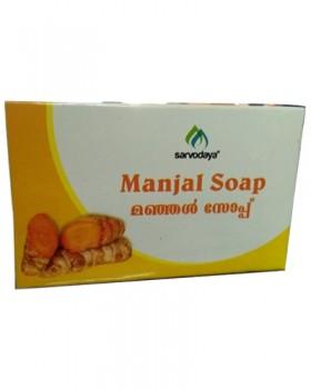 Sarvodaya Manjal Soap 75 gms (6 Nos)