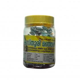 Sarvodaya Kasthoori Manjal 70 gms
