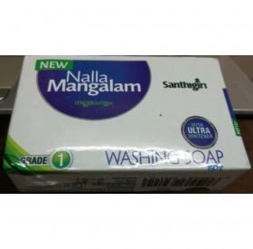Santhigiri Nalla Mangalam Washing Soap 150 gms (6 Nos)