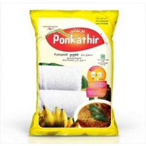 ponkathir puttupodi ,  500gm
