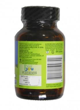 Organic India Prostate Care 60 Capsules Bottle