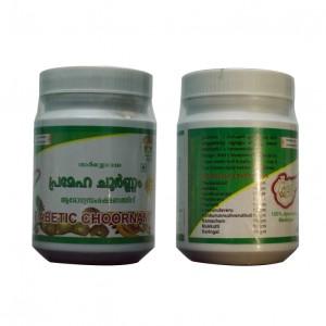 Sarvodaya Diabetic Choornam 100 gms