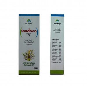 Sarvodaya Sreedhana Hair Oil