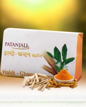 Patanjali Kanti Haldi Chandan Body Cleanser 2 Pack