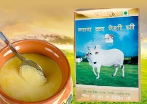 Patanjali Cow'S Ghee 1 Ltr