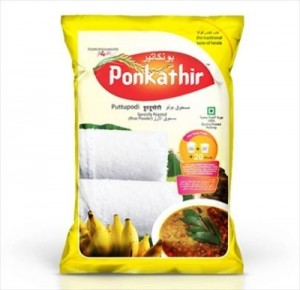 ponkathir puttupodi ,  1kg